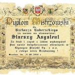 colorful foreign diploma