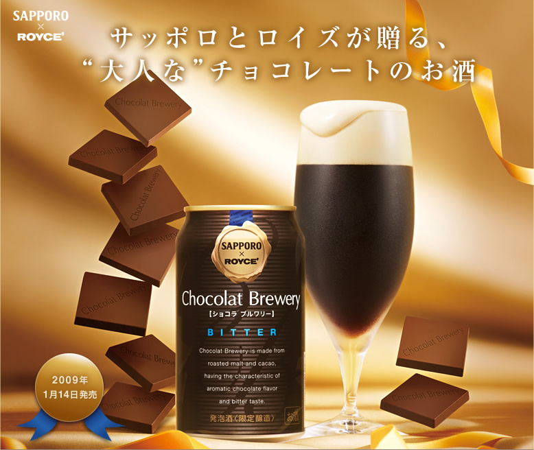 Sapporo Beer with blocks of chocolate tumbling nearby.